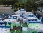 婚庆酒席到门服务婚宴流水席外包结婚用餐到门的酒店