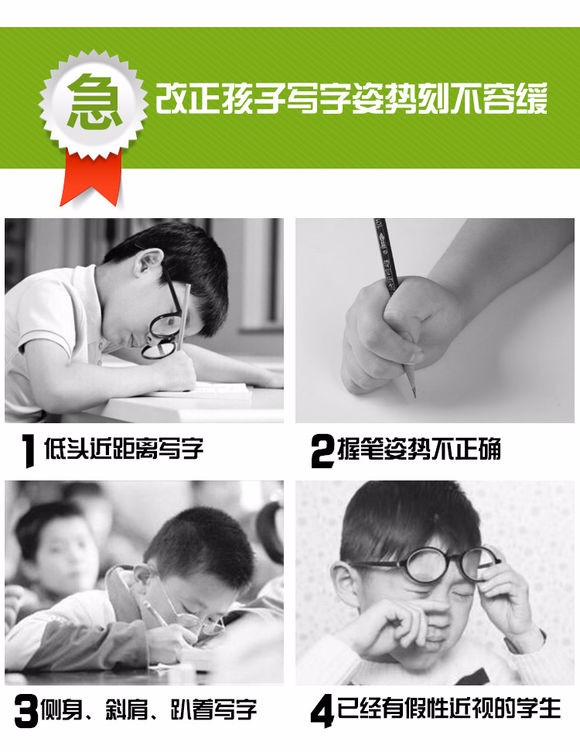 林文正姿笔代理价多少?正姿笔效果好吗?