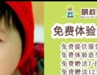 萌叔韩风摄影联合全咸阳孕婴店合作送拍照体验卡