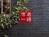 庭院地砖园林外墙砖老青砖青砖片文化旧砖背景墙装饰砖现货