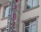 华韵艺校常年招收钢琴、古筝、声乐、少儿美术学员