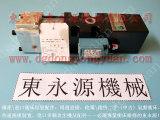 JH21-80A超负荷装置维修, 东永源油泵故障维修