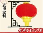 镇江农庄灯笼个性定制,产品性能优良,经久耐用