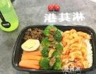 2017马云/万达都在打造的共享外卖美食