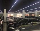 沃尔沃XC60安徽抵押车