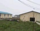 厂房、场地、库房、办公楼