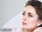 Meier印象专业彩妆造型高端新娘跟妆年会团体化妆