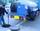 专业管道疏通 高压清洗车疏通 市政管道工厂管道
