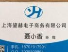 原油招商云交易携手上海市场加盟 娱乐场所