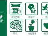 广州生活垃圾清运