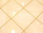 胶州卓高瓷砖美缝