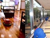 北京 优秀保洁公司 保洁开荒 工程开荒 家庭开荒等