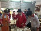 新世纪培训、烘焙、陶艺、吉他、象棋专业培训