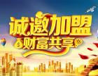 陈朗招商:招商加盟,致力于期货YY交易!