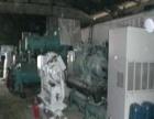 福建中央空调回收-三明建宁县 中央空调回收