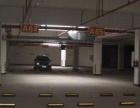 展览路 中央公园南院 车位 20平米