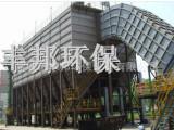 供应盐城除尘器厂家   锅炉专用脉冲布袋除尘器空气净化器