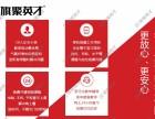 北京广告设计培训学校