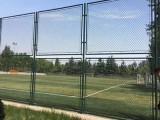 太原市體育場圍網 球場護欄網 學校操場圍網可定制