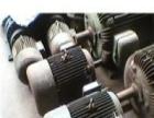 海南回收公司,三亚长期回收二手电动机