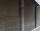 新民街西段 住宅底商 130平米