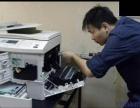 化龙桥打印机维修 李子坝打印机维修 重庆天地打印机维修