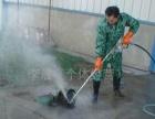 专业管道疏通,高压清洗,马桶疏通维修