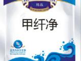 秋季/新品/热卖/兽药批发/厂家直销精品水产甲纤净