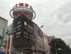 平高世贸中心珍藏写字楼火爆发售