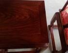 新会厂家出售红木家具