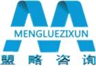 拓展活动选哪家,四川盟略顶呱呱,专业的体验式拓展公司