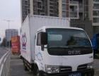 东风金霸东风金霸 115马力 4.15米单排厢式轻卡(宽体)-价