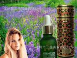 化妆品厂家护肤品套装精油批发0-0.5万代理加盟品牌按摩精油分销