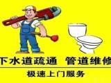 慈溪市周巷镇管道疏通 钻孔 拆装空调 高压清洗管道服务