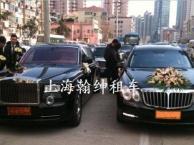 上海婚车出租-上海跑车租赁-兰博基尼-法拉利-宾利
