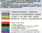 惠州北大青鸟夏令营活动通知预告