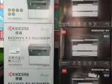 房山良鄉專業打印機復印機銷售維修