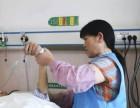 金牌护理员章姐从事老人护工十五年 会按摩护理经验丰富