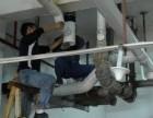 海淀区双榆树水管维修安装卫浴洁具暗管漏水维修水龙头断裂维修