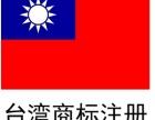 安徽太湖五千年文博园兵马俑:侵犯了谁的商标注册权