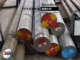 20cr合金结构钢(板/棒)