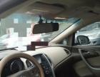 别克 英朗GT 2013款 1.6 手动 进取版手动天窗 手续齐