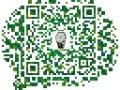 包邮-厂家直销世界品牌机械石英手表