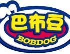 巴布豆童鞋河南郑州总代理诚邀加盟