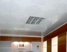 铝扣板生产厂家供应医院专用铝扣板吊顶天花