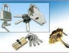 柯桥专业开锁 换锁 修锁 换锁芯24小时