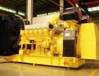 广州花都发电机维修保养 柴油发电机组零件修复价格