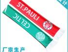 足球围巾啦啦队足球队毛巾定制定做纪念品脖套彩色转印logo