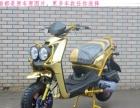 二手摩托车,成色好,保质保量,需要的联系
