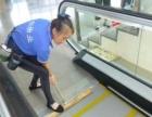 开荒保洁 擦玻璃 瓷砖美逢 地板打蜡 地毯清洗